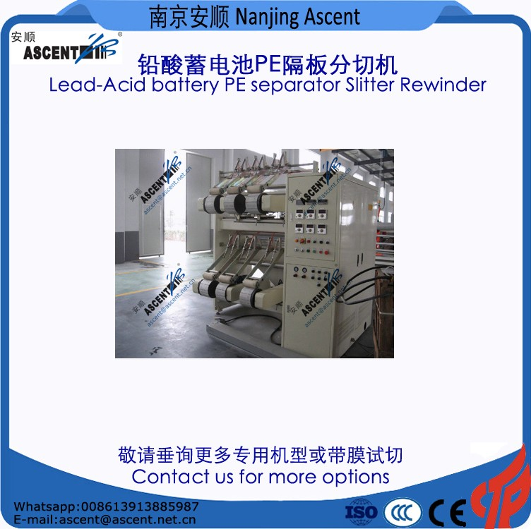Slitting machine for lead acid storage battery PE separator qu11