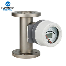 HART intelligent variable-area metal tube rotameter water flow meter