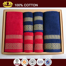 hotsale china supplier 2015 new year bamboo fiber gift towel set
