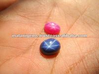 Natural Blue Star Sapphire Oval Plain Cabochon Loose Gemstone(with star ruby)