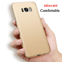 New frosted luxury perfect-match silky feeling hard PC back cover phone case for Samsung Galaxy S8 S8+ plus