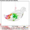 Decorative Hanging Glass Goldfish Bowl YGF1210B