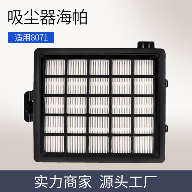 High quality vacuum cleaner hepa filter for Philips
