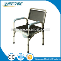 Home care Commode chair with Adjustable Height