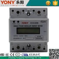 Measure Accurately Best Reliability Single Phase electronic energy meter maker