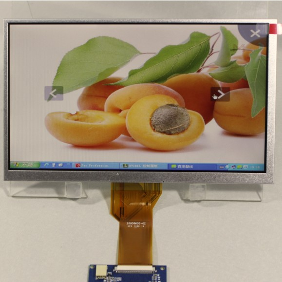 9inch AT090TN12 V3 800*480 50pin LCD display screen monitor thickness 5mm