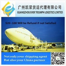 Cheap Air Freight from China to USA Las Vegas