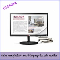 15 17 19 20 22 26 inch used lcd tv/monitor with low price china manufacturer