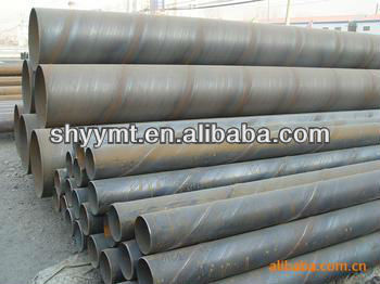 spiral seam double submerged arc welded steel pipe