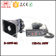 12V 100W Low Power Amplifier Siren/Durable Loud speaker horn for police auto car with sirenB-100W