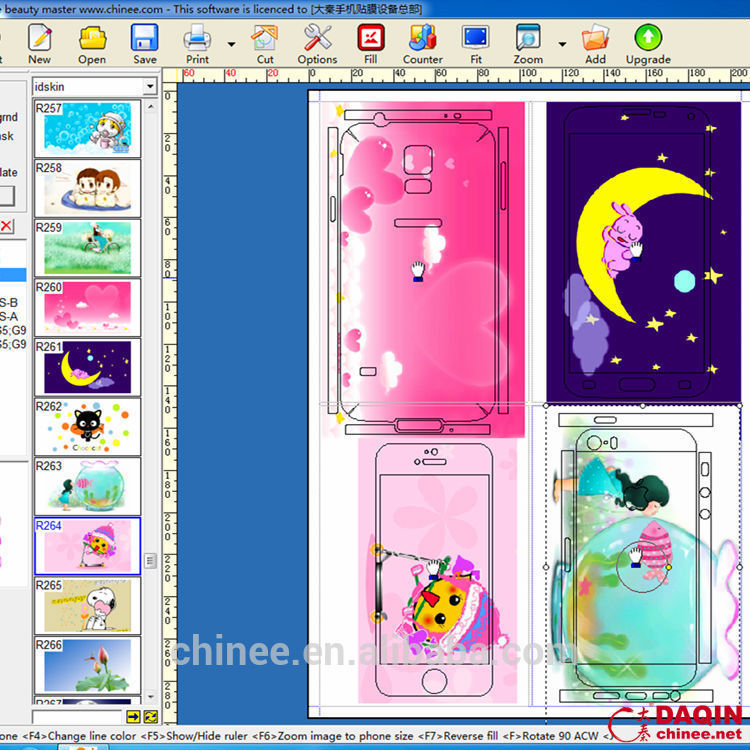 For mobile phone housing making business