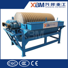 Gold Mining Mchinery Dry Drum Magnetic Separator Price for Iron Sand Buyers
