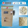 /product-detail/hlsn-series-fresh-rice-mill-machine-germ-rice-mill-machine-60149517069.html