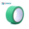 China Wholesale Cheap Masking Tape With High Quality