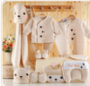 New Born Baby Cotton Romper Set