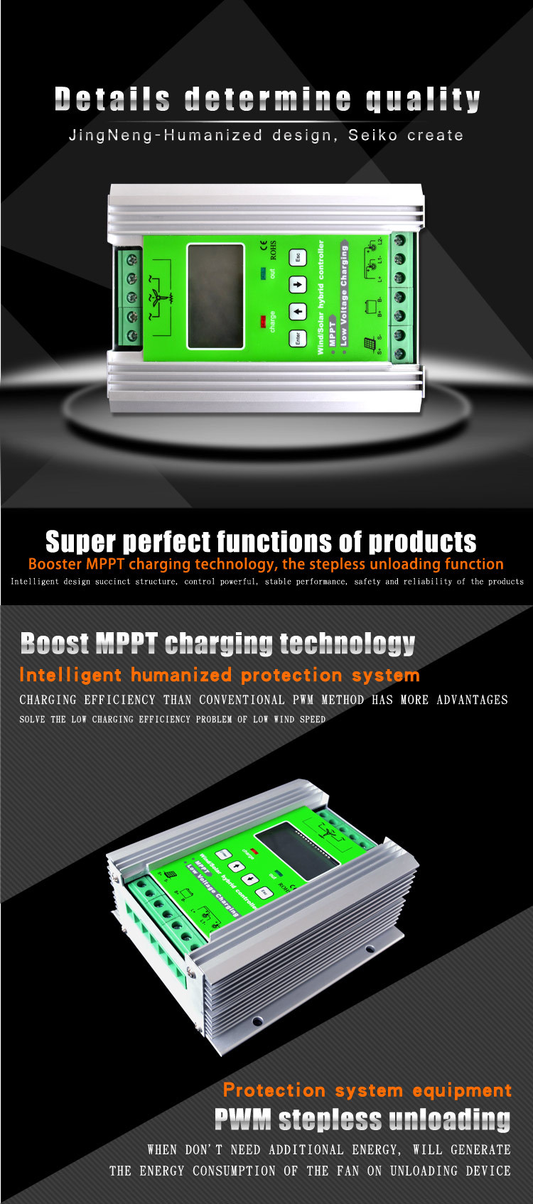 300W 12V/24V MPPT Wind Solar Hybrid Controller with LCD Best selling products
