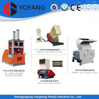 powerful plastic crusher/ plastic shredder/crushing machine for sale