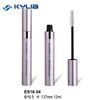 /product-detail/mascara-packaging-wholesale-cosmetic-container-mascara-tube-6ml-vials-bottle-aluminum-empty-mascara-tubes-with-brushes-60744173998.html