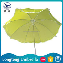Windproof Sun and rain Wind resistant fashion design umbrella with clip handle