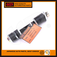 auto spare parts Stabilizer Link for Mitsubishi Pajero V43 K96 MB598098