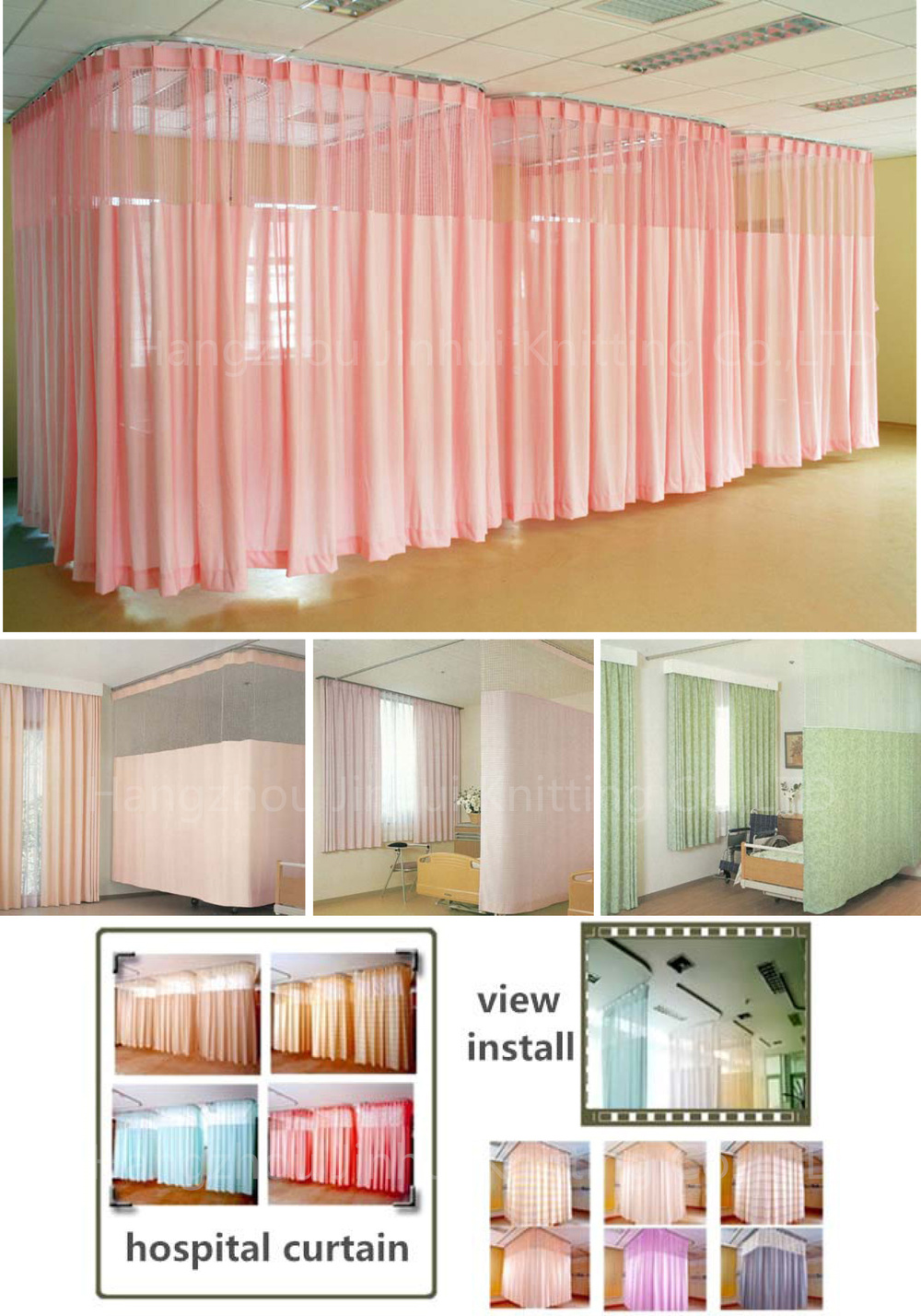 Polyester Multi Color Flame Retardant Hospital Curtains Fabric