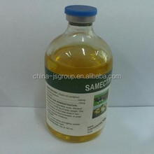 Butaphosphan vitamins B12 injection veterinary medicine