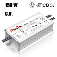 150W 12V 24V 36V 48V constant voltage IP67 waterproof UL class P listed LED power supply with 7 year warranty