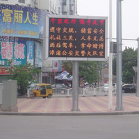 Best selling traffic led display free standing advertising signs /outdoor led advertising sign
