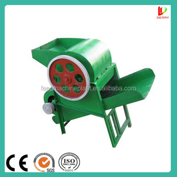 Small home use Peanut Sheller Machine