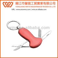 Highly Recommend Colorful Small Multifunctional Key Chain