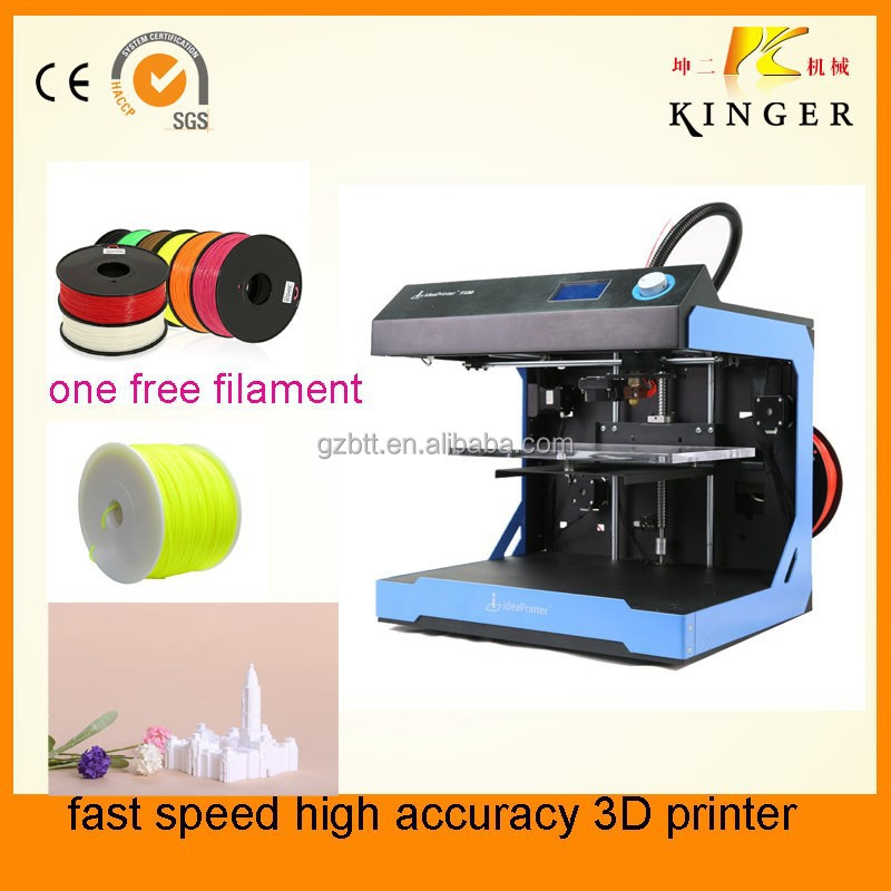 Canton fair 2016 FDM printer 3D printer with the world's leading software ideaMaker