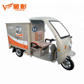 2018 Hot Sale Battery Operated Adults Electric Tricycle for Cargo