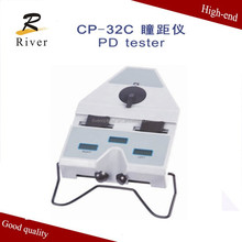 PD Tester CP-32C, China hot sale digital pupillometer