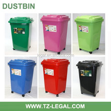 clothing collection bin,household fancy items,plastic garbage container