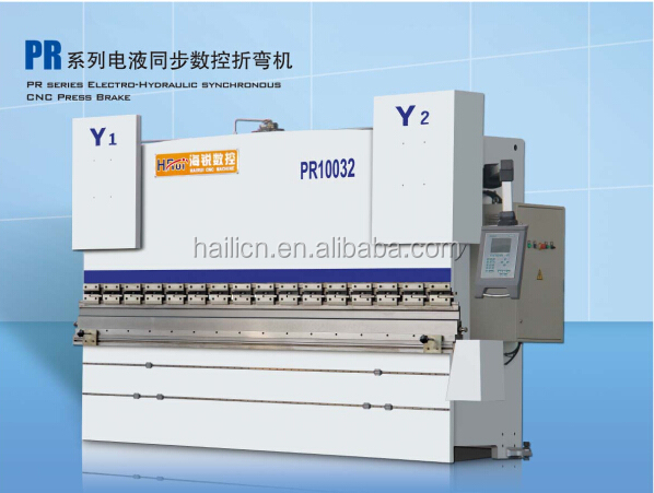 Plate Bending Machine Drawing CNC Electro-Hydraulic Machine With 350T 6000MM