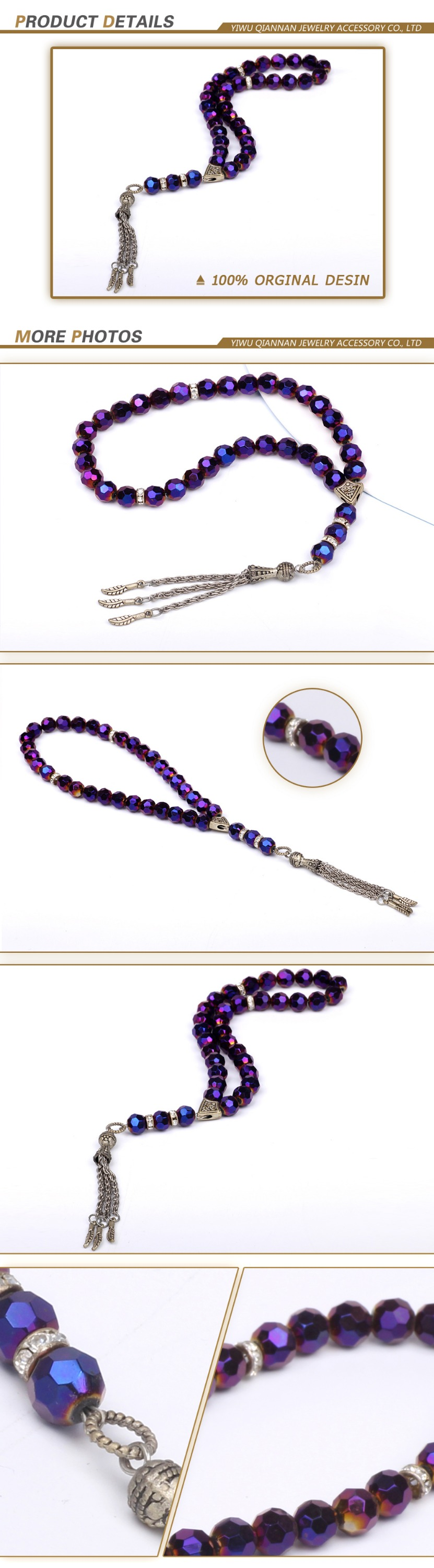 China Fashion sibha Islamic Prayer Beads wholesale Islam Tasbeeh Beads