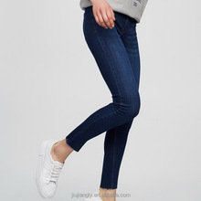 Women's the body curve jeans