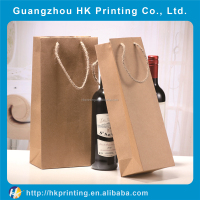 hot sale cheap kraft wine gift paper bag manufacturers