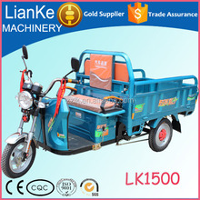 3 wheel open body electric motorcycle for sale/china cargo electric tricycle with best quality