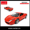 1:18 Scale 4WD RASTAR Licensed Ferrari Performance children rc car