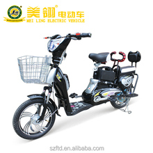 350W CE electric bike / electric biclcye / bycicles pedal mopeds for sale for students ( ML-JML )