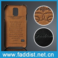 For samsung galaxy s5 case mobile phone case for S5