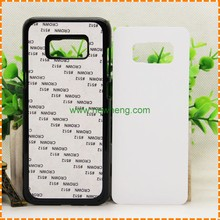 Blank heat sublimation 2d printing phone cover case for samsung s8