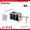 NewTop Automatic High Quality PE Coated Paper Cup Machine Low Cost