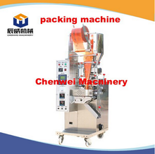 Low cost milk/sugar/water/pill pouch packing machine price