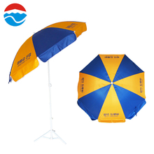 180CM*8K yellow and blue beach wholesale cheap umbrellas