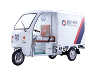 Cargo Electric Tricycle CE certificated