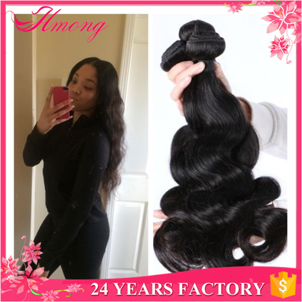 Wholesale hair dreams hair extensions online buy best hair 100 direct factory cheap remy double weft strongdreamstrong pmusecretfo Gallery