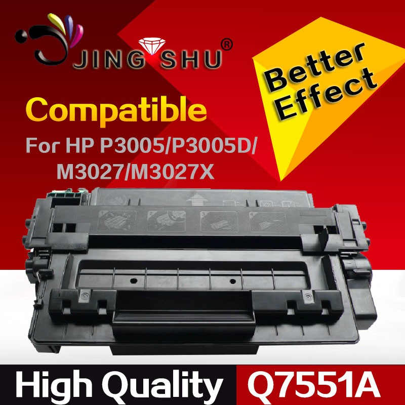 7551A/ 7551X /7551 toner cartridge compatible for HP LaserJet P3005/M3027/M3035