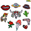 /product-detail/embroidery-rose-horse-patch-hat-letters-applique-iron-sew-on-patches-set-for-clothing-blouses-60637051046.html
